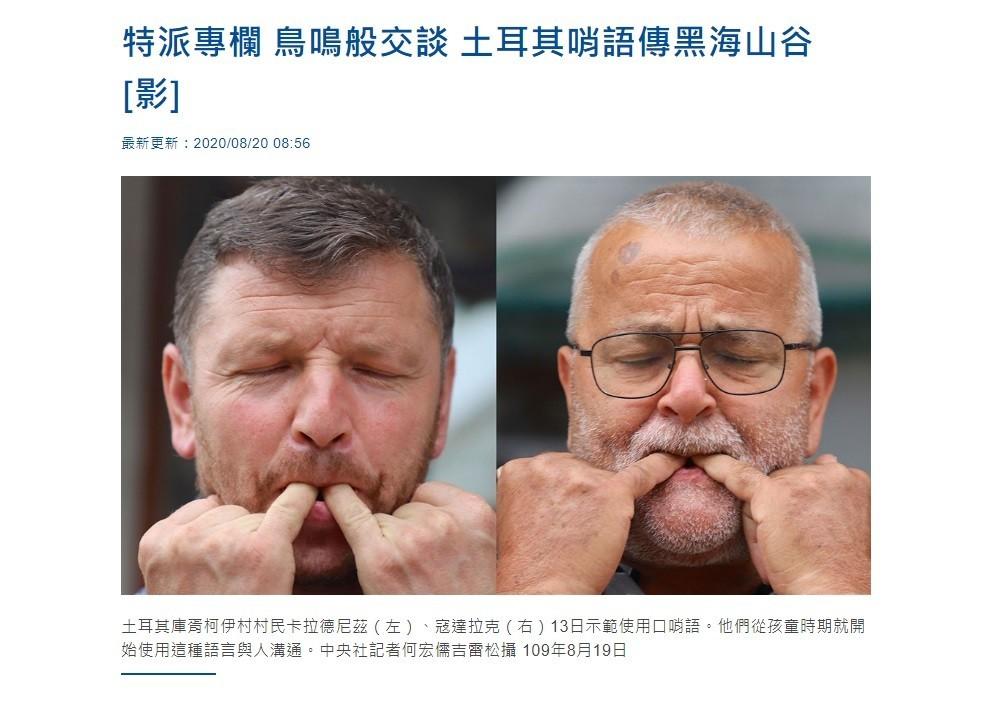 Islık dili Tayvan basınında kendine yer buldu